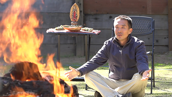 Nature Edmund Fire